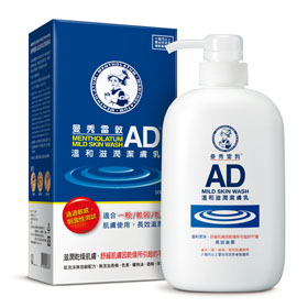 MENTHOLATUM 曼秀雷敦 沐浴清潔-AD溫和滋潤潔膚乳