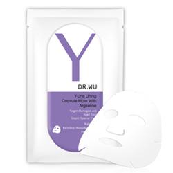 Y型頸顏膠囊面膜