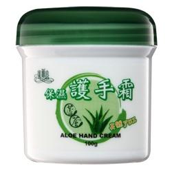 蘆薈保濕護手霜