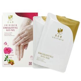 手部保養產品-玫瑰巴拿芬蠟手膜  Rose Paraffin Wax Hand Pack