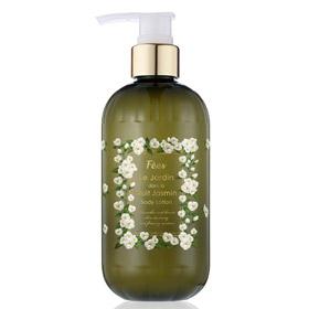 F`ees 法緻 身體保養-茉莉夜花園緊實滋潤香體乳