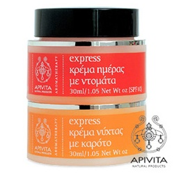 APIVITA 艾蜜塔 臉部-乾性滋養二合一組