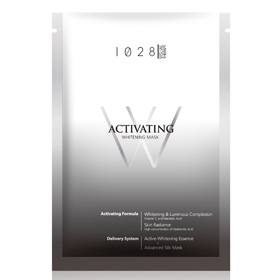1028  臉部保養系列-深層淨亮透白面膜 Activating Whitening Mask