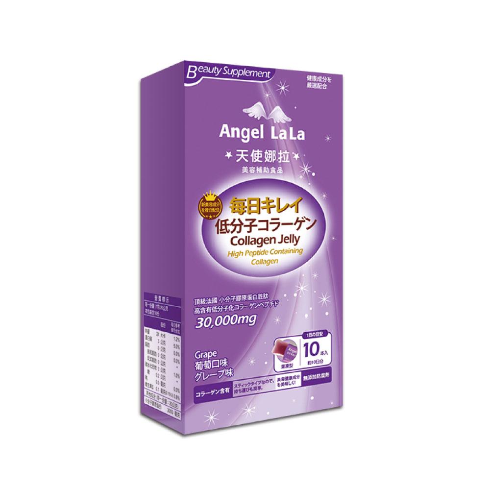 營養補給食品產品-美妍青春膠原凍(葡萄口味)
