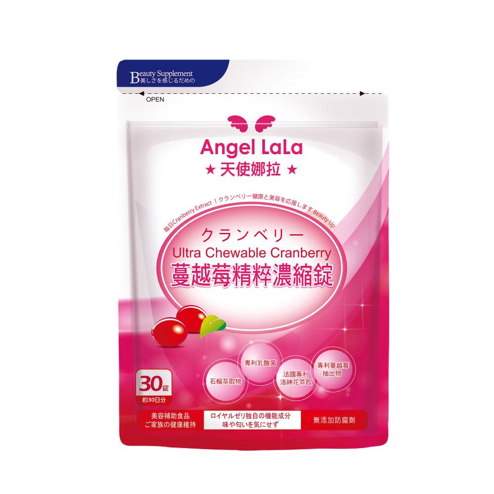 營養補給食品產品-蔓越莓精粹濃縮錠