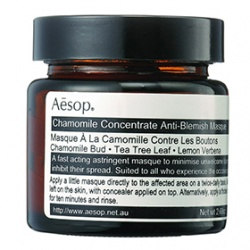 Aesop 清潔面膜-甘菊去瑕敷面膜 Chamomile Concentrate Anti-Blemish Masque