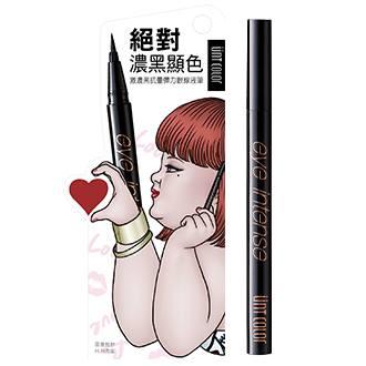 眼線產品-激濃黑抗暈彈力眼線液筆
