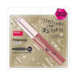 Fiberwig 魔法纖翹睫毛膏