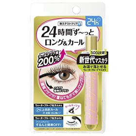 BCL  睫毛膏-EX亮眼極致纖俏防水睫毛膏