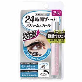 BCL  睫毛膏-EX亮眼極致濃俏防水睫毛膏