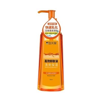 Cellina 雪芙蘭 臉部清潔系列-清爽保濕卸妝油