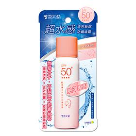 防曬‧隔離產品-雪芙蘭超水感清爽臉部防曬噴霧SPF50+