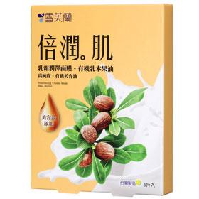 Cellina 雪芙蘭 保養面膜-倍潤肌乳霜潤澤面膜(有機乳木果油)