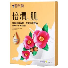 Cellina 雪芙蘭 保養面膜-倍潤肌乳霜美白面膜(有機山茶花油)