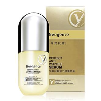 Neogence 霓淨思 精華‧原液-全能抗皺彈力膠囊精華(彈力膠囊)