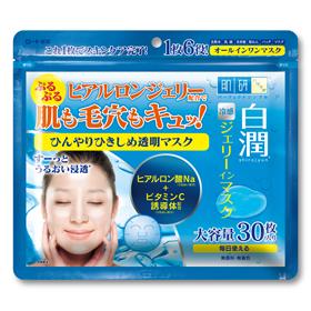 Hada-Labo 肌研 保養面膜-白潤冰淨亮白精華露面膜