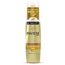 PANTENE 潘婷 護髮-深層損傷修護精華乳