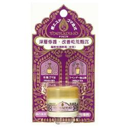 唇部保養產品-魔唇修護唇霜(夜間)