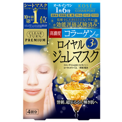 KOSE 高絲-開架式 保養面膜-極上保濕凝凍面膜(膠原蛋白GL)