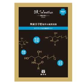 DR.Selection 賽萊斯 保養面膜-角鯊分子酊植萃水嫩黑面膜