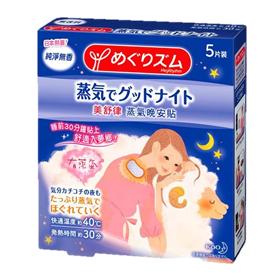其他身體局部產品-美舒律蒸氣晚安貼