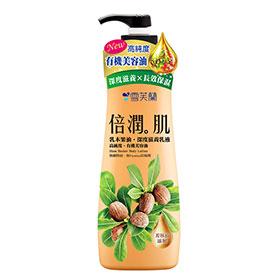 Cellina 雪芙蘭 身體保養-倍潤肌乳木果油深度滋養乳液