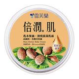 雪芙蘭倍潤肌乳木果油深度滋養乳霜
