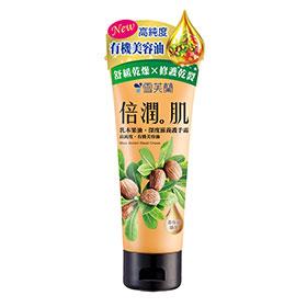 手部保養產品-倍潤肌乳木果油深度滋養護手霜