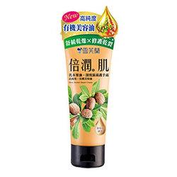 倍潤肌乳木果油深度滋養護手霜