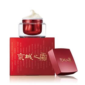 京城之霜 保養-60植萃十全頂級精華霜EX