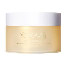 NARUKO 牛爾親研 臉部卸妝-京城之霜頂級黃金亮妍卸妝膏 Ultimate Recovery Makeup Removing Golden Balm