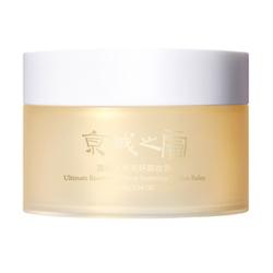 京城之霜頂級黃金亮妍卸妝膏 Ultimate Recovery Makeup Removing Golden Balm