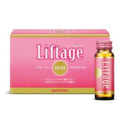 Liftage麗芙緹PG-EX