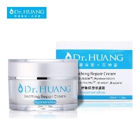 Dr.HUANG 乳霜-舒敏保濕修護霜 Soothing Repair Cream