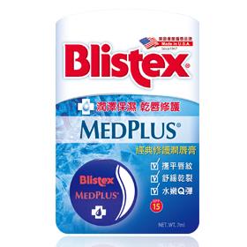 Blistex 碧唇 唇部保養-經典修護潤唇膏 MedPlus