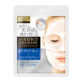Utena 佑天蘭 保養面膜-2片式奢華水凝膠面膜(珍珠白金煥白精華) Premium Puresa Hydro Gel Mask WP