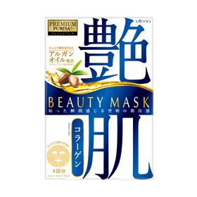 Utena 佑天蘭 保養面膜-艷肌膠原蛋白面膜 Premium  Puresa  Beauty  Mask  CO