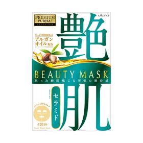 Utena 佑天蘭 保養面膜-艷肌神經醯胺面膜 Premium  Puresa  Beauty  Mask  CE