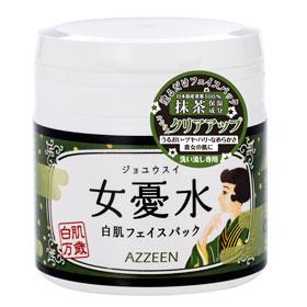 保養面膜產品-宇治抹茶敷膜