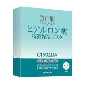 WHITE FORMULA 自白肌 保養面膜-特濃玻尿酸保濕面膜 Super Moist Mask With Hyaluronic Acid