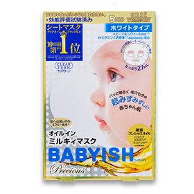 KOSE 高絲-開架式 保養面膜-光映透BABYISH嬰兒肌亮白保濕面膜