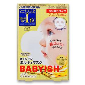 KOSE 高絲-開架式 保養面膜-光映透BABYISH嬰兒肌緊緻彈力面膜