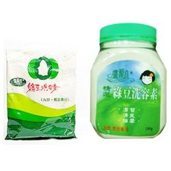 洗顏產品-綠豆洗容素