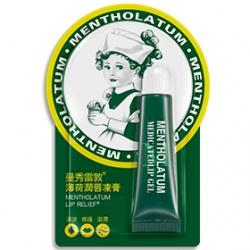 唇部保養產品-薄荷潤唇凍膏