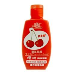 櫻桃保濕乳液
