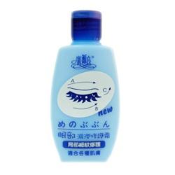 眼部修護眼霜