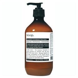 手部保養產品-賦活芳香護手霜