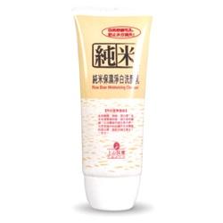 tsaio 上山採藥 洗顏-純米保濕淨白洗面乳 Rice Bran Moisturizing Cleanser