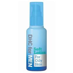 柔軟平衡化粧水(MEN) MEN'S Soft Lotion-For Oily Skin(MEN)