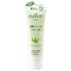 蘆薈植物性洗面乳 Foaming Facial Cleanser (Aloe)